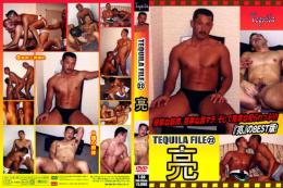 TEQUILA FILE(22) 亮